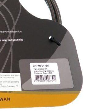 PANCERZ BH-YN-01 LINKI HAMULCA 2,5mBARADINE czarny opakowanie 2,5 m